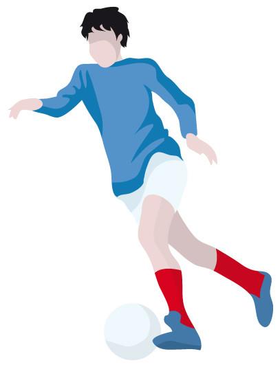 L'école multi-sports Enfants !